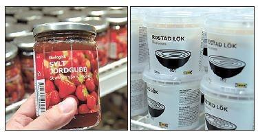 이케아 스웨덴 푸드 마켓에서는 각종 유기농 식품들을 판매한다. 링곤베리 잼(왼쪽)과 양파 튀김은 인기 품목이다. [사진=윤병찬 기자]
