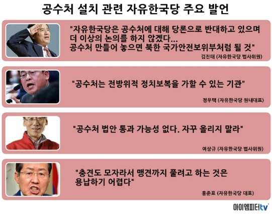 """조국 수석이 """"검찰개혁, 국민이 도와"""