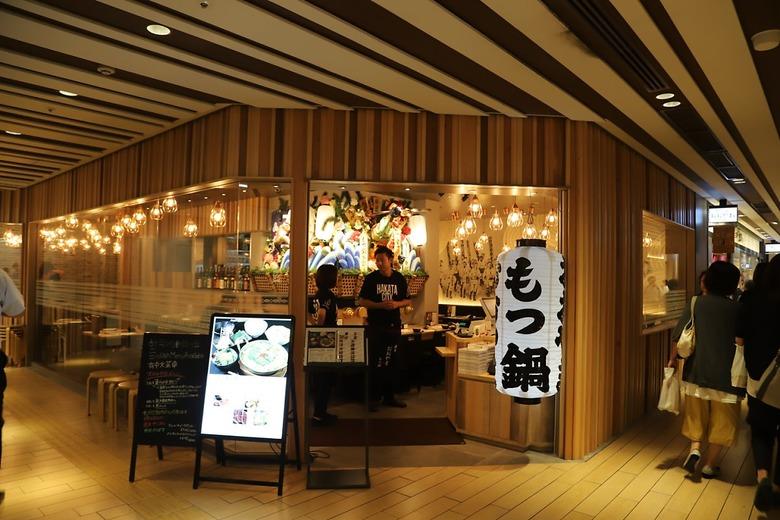후쿠오카 모츠나베 맛집 5곳, 겨울
