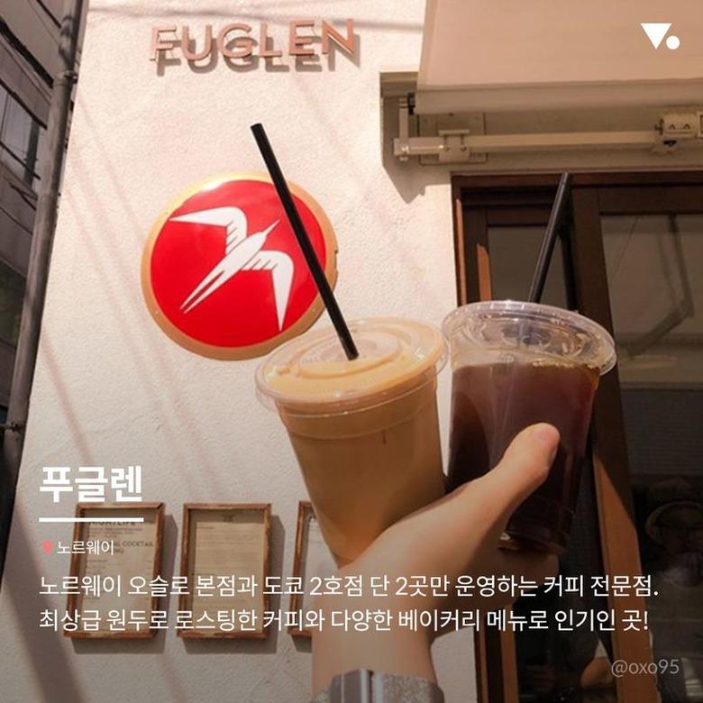 한국에도 입점해 주세요! 해외 프랜차