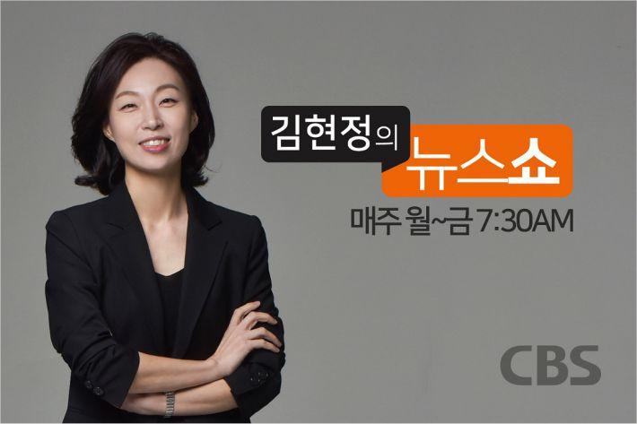 """박지원 """"김예령 기자 질문, 文의 파"""