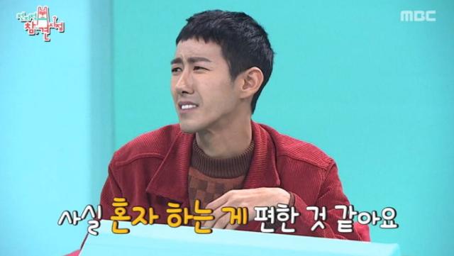 """'전참시' 광희 """"매니저 없는 게 편"""