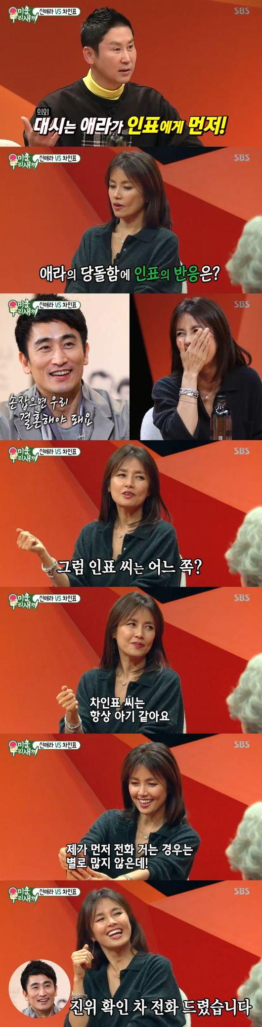 """""""작심1일 '먹방'"""" '미우새' 홍선"""