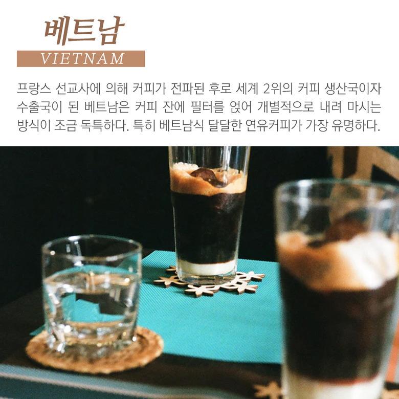 커피 덕후들이 좋아할 전세계 커피 여