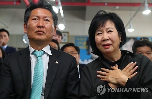 손혜원 '탈당‧불출마 선언'에… 주목