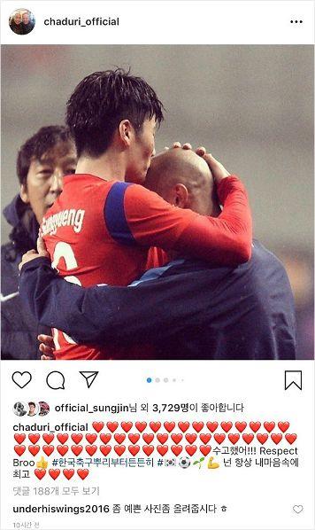 '아시안컵 부상 마감' 기성용, 대표