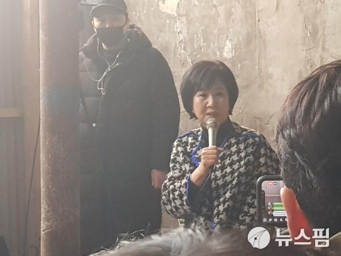 손혜원이 밝힌 '투기'가 아닌 이유