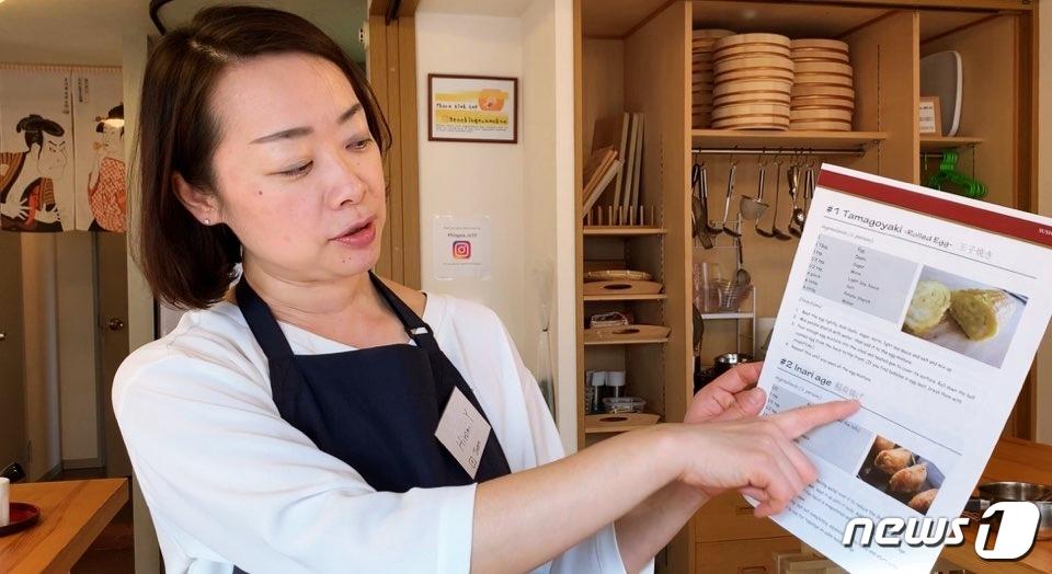 도쿄에서 3시간만에 초밥 배우고 왔다