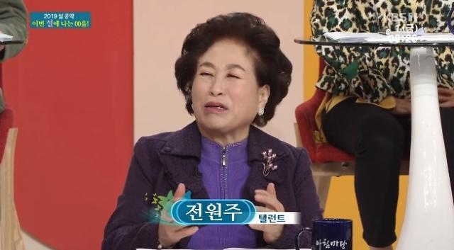 """'아침마당' 전원주 """"보수적 남편 때"""