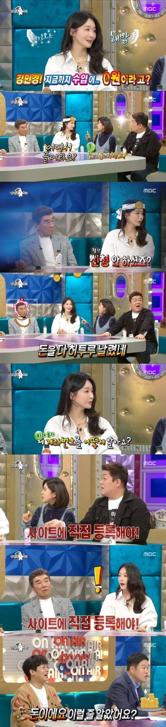 """""""꿀주 화제→수입 0원""""..'라스'"""