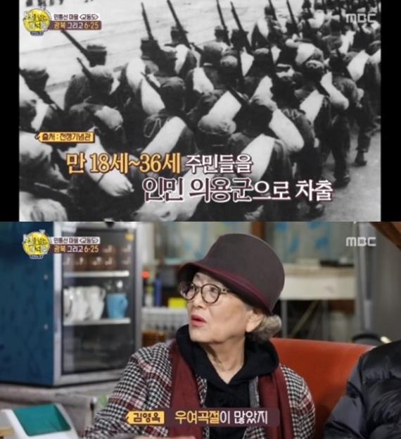 """'선녀들' 김영옥 """"전쟁 때 끌려간"""