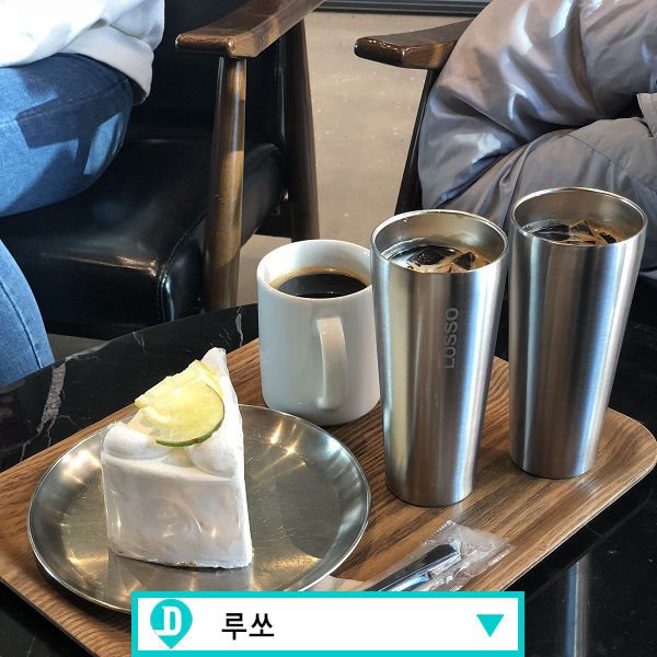 카페의 본질은 커피 맛, 커피 잘하