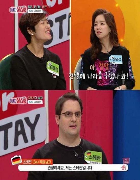 함소원·추자현·BMK·김혜선, 국경을