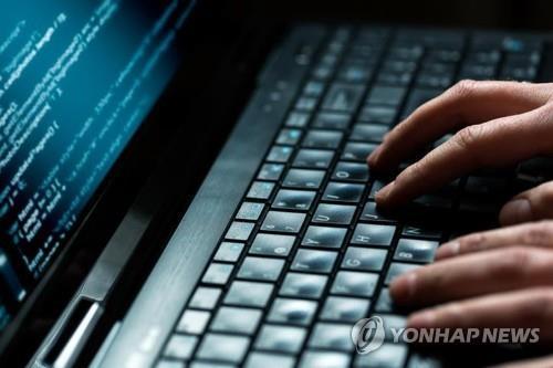 """""""세계 최악의 `살인 해킹프로그램'"""