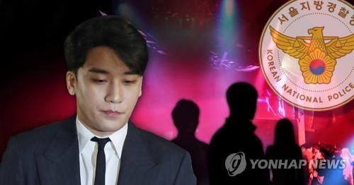 """""""승리 '성접대 의혹' 카톡방에 연예"""