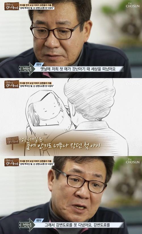 """'마이웨이' 정한용 """"생후 6개월 딸"""