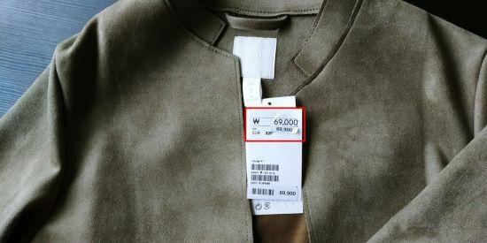 패션 대기업의 사기행각… H&M, 원