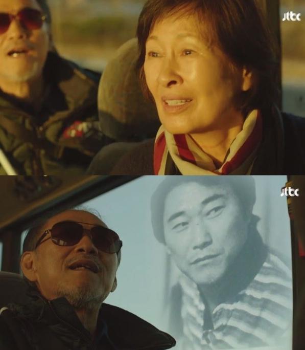 '눈이 부시게'가 역대급 반전 드라마