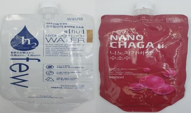 허위·과대광고로 적발된 수소수 제품 [식품의약품안전처 제공]
