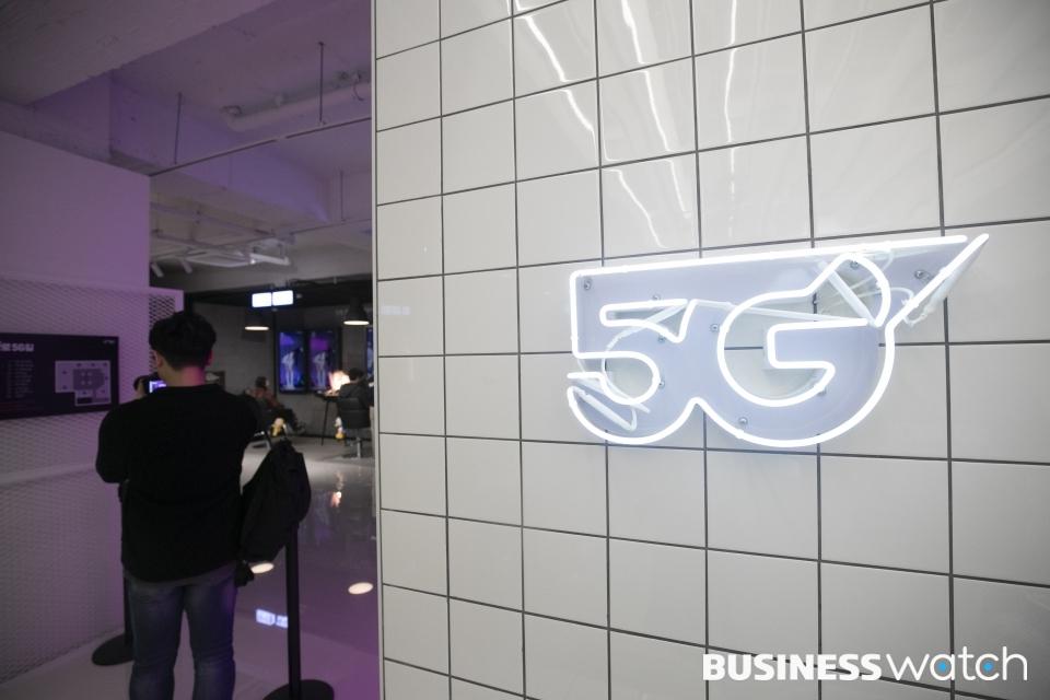 5G 무제한데이터, 얼마나 쓸수 있을