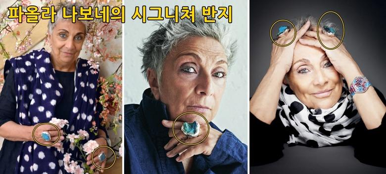 네티즌들이 '음식보다 더 별로' 라고