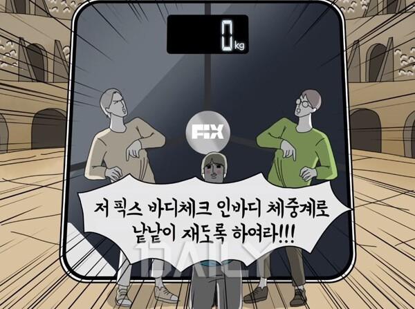 B급 감성으로 소비자 지갑 연 '병맛