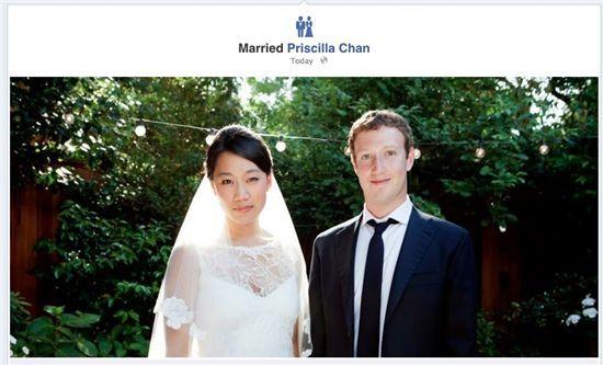 페이스북 CEO가 육아에 지친 아내를