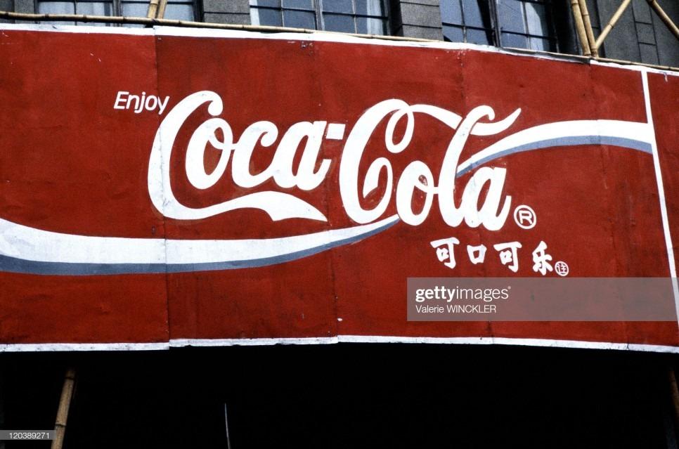 탄생 133주년, 코카콜라 탄생의 비