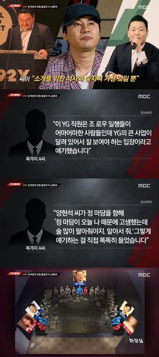 엑스포츠뉴스
