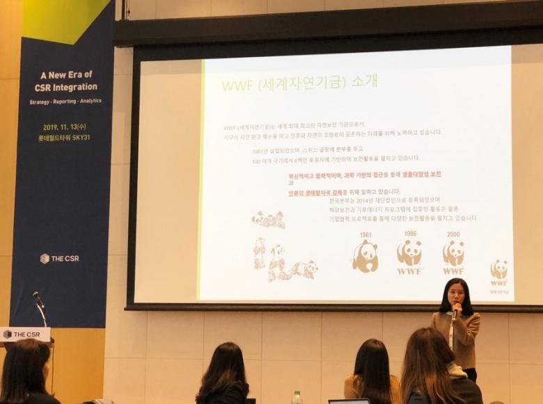 연설중인 박민혜 WWF(세계자연기금) 팀장 [사진=육성연 기자]