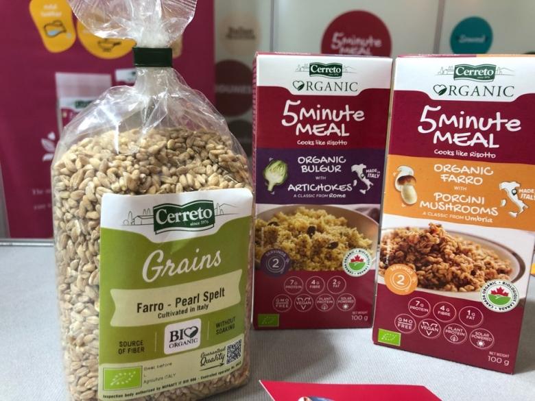 고단백질 곡물을 넣은 간편한 아침 대용식 [사진=육성연 기자]