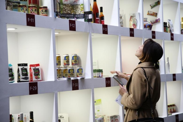 최근 서울 코엑스 인터컨티넨탈호텔에서 진행된 'EU 유기농 식품 및 음료 전시상담회' [사진=EU게이트웨이]