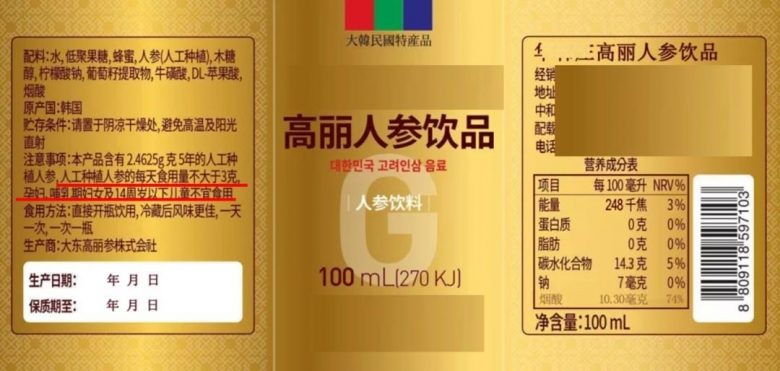 출처=중국 해관 사이트(이하 동일)
