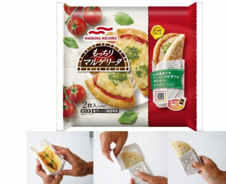 한 손으로 먹을 수 있는 냉동 피자