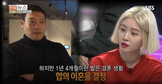 스포티비뉴스