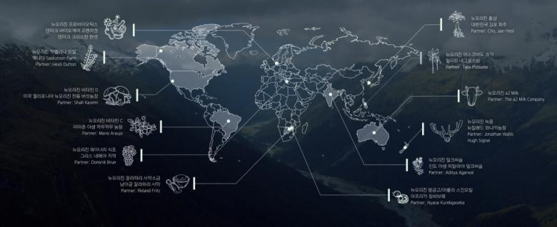 뉴오리진이 전 세계를 돌아 다니며 찾아낸 고품질 원료의 원산지 지도 [뉴오리진 제공]