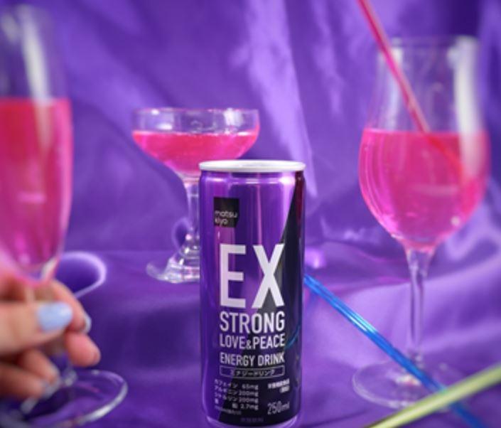 특이한 색깔이 특징인 EX 스트롱 에너지 드링크