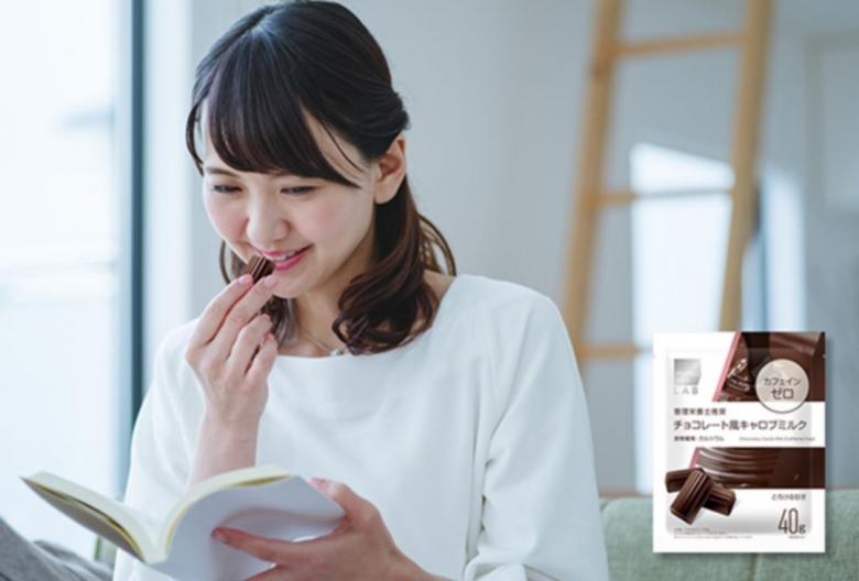 마츠모토키요시의 캐롭밀크를 먹으면서 공부하는 모습