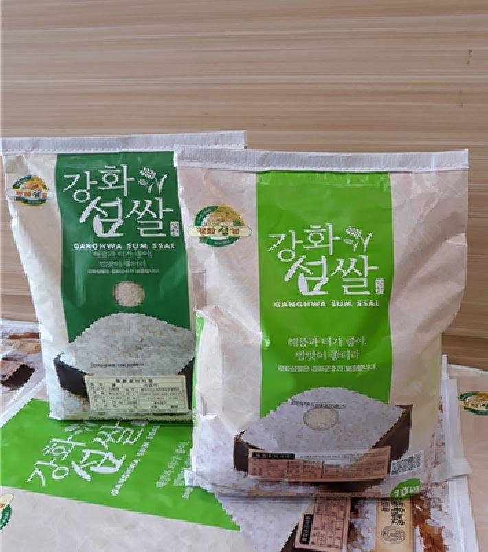 강화성 쌀