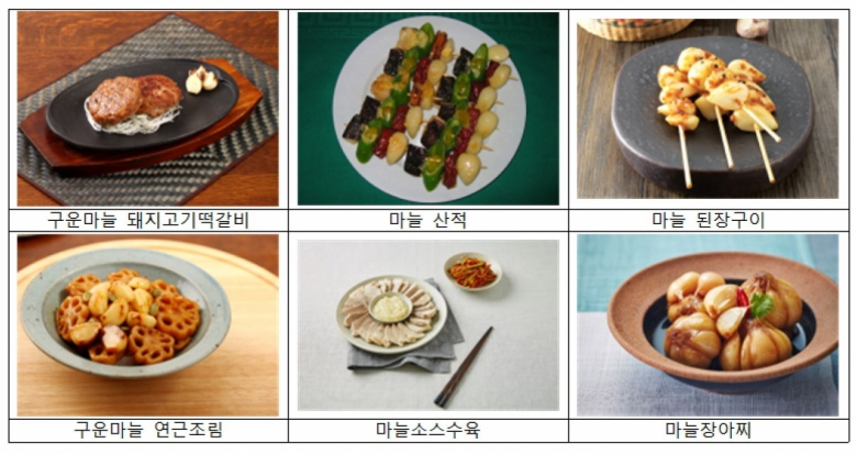 사진=농촌진흥청 제공