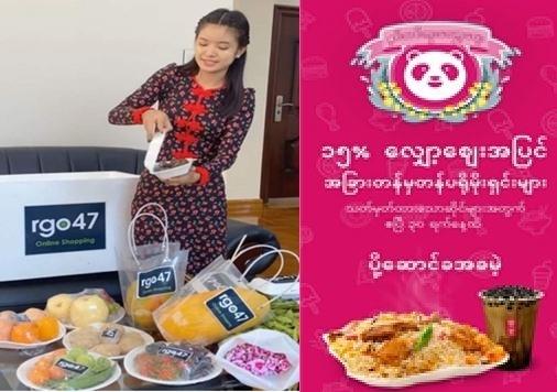 유명인을 이용한 업체 홍보 (좌), 푸드판다(Food Panda)의 다양한 프로모션