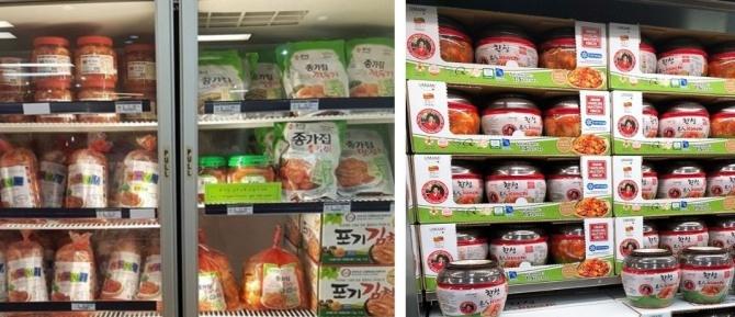 한인 마트와 Costco 매장의 김치 진열대