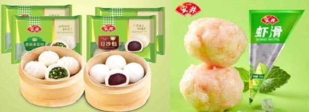 냉동밀가루 식품과 냉동완자류 제품