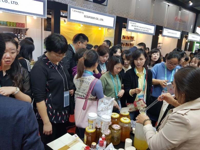 지난해 박람회에서 주목을 받았던 고려자연식품의 '꿀유자차' [사진=고려자연식품]