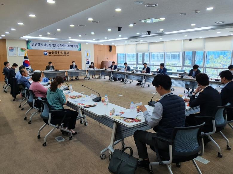 농림축산식품부와 한국농수산식품유통공사(aT)는 코로나19로 성장이 기대되는 해외 기능성식품 시장을 개척하기 위해 민·관 합동으로 '기능성식품 수출지원단'을 구성하고 본격적인 지원에 나섰다.