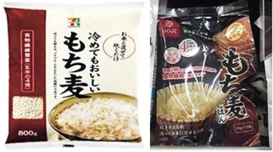 찰보리를 활용한 하쿠바쿠 식품