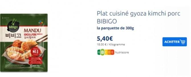 까르푸 온라인몰은 판매하는 제품에 자체적으로 영양점수를 표기한다.