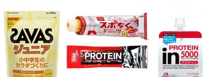 일본에서 판매되는 단백질 상품들