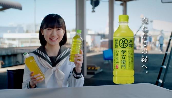 '이에몬' 에코 라벨 상품 광고