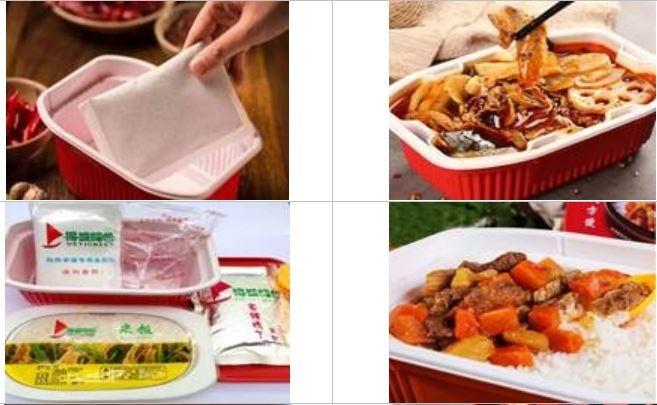 중국에서 판매중인 발열식품 상품